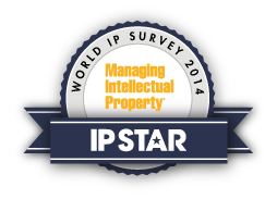 Managing IP-IP Star Rosette